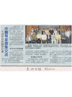 Sin Chew Daily 2012