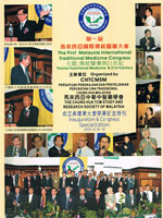 The First Malaysia International Traditional Medicine Congress