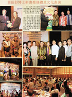 WFAS International TCM Convention Global Tour On Acupunture Style - Malaysia